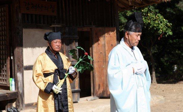 festival ginseng coreano